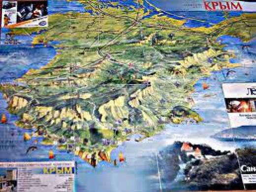 Путешествие по Крыму